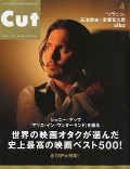 Cut, April 2010 cover